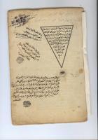 تحفة الإخوان في علم البيان.pdf