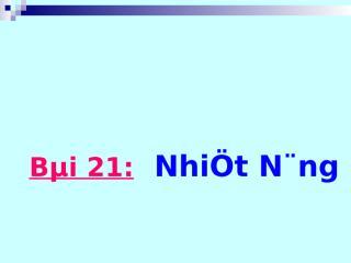 NHIET_NANG_-_HG_TINH-_Da_soan_chuan.ppt