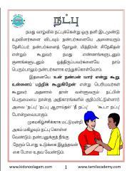 friend001_rmt.pdf