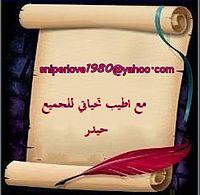 وليد الشامي اشوفك وين يا مهاجر (0).mp3