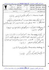 mavad.farahpoor1{www.qiau.ir}.pdf