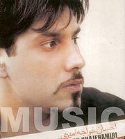 Ehsan KhajeAmiri - Khoshbakhti.mp3