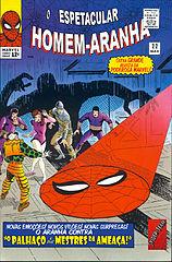 o incrível homem-aranha 022.cbz