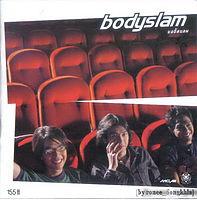 08.Body_Slam-_.mp3