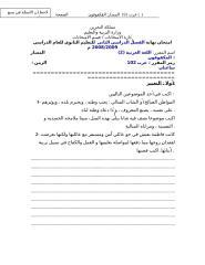 عرب102.doc