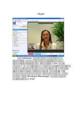 Skype.doc