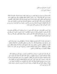 000 شهرزاد.pdf