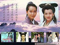 08. Mei Kuei Ai Ching.mp3
