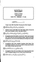 076 Al-Insan.pdf