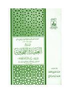 مكتبة التصوف الاسلامي كتب مجانيه ___online