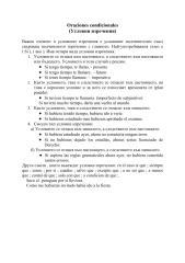 26808_pomagalo_com.pdf